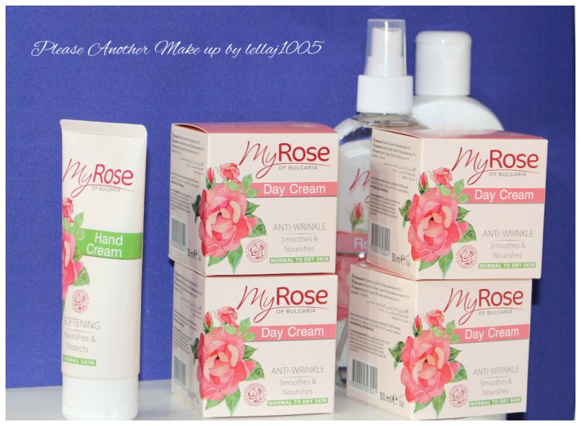 my-rose-cream